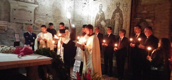 Македонија во чест на светите Кирил и Методиј