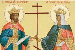 Свети рамноапостоли цар Константин Велики и света царица Елена