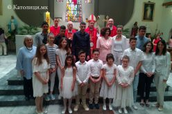 Прва Причест и Миропомазание во Скопската катедрала