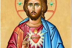 Пресвето Срце Исусово