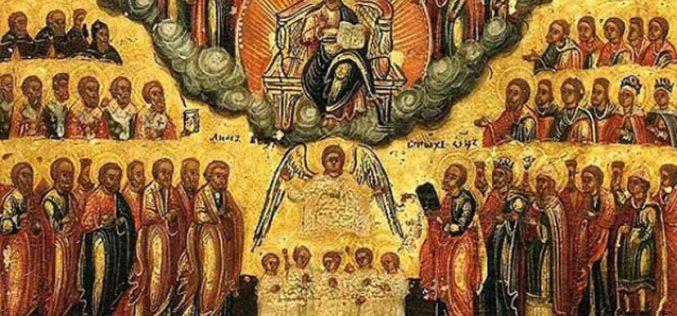 Празник на Сите Светии