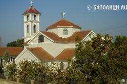 Најава: Архиерејска Литургија во Радово по повод празникот Свети пророк Илија