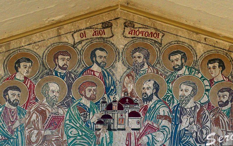 Собор на светите дванаесет Апостоли