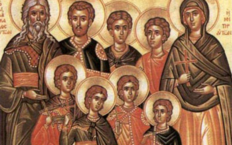 Светите седум браќа маченици Макавејци