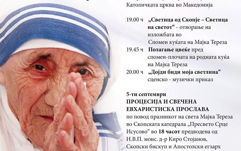 II Денови на Света Мајка Тереза: Акција – Љубов на дело