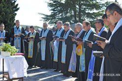 Молебен до Пресвета Богородица Утешителка