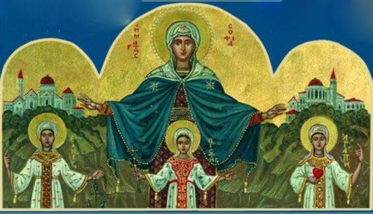 Свети маченички Вера, Надеж, Љубов и мајка им Софија