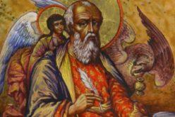 Свети Иван Богослов
