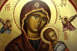 Марија – Покровителка на правата и обврските