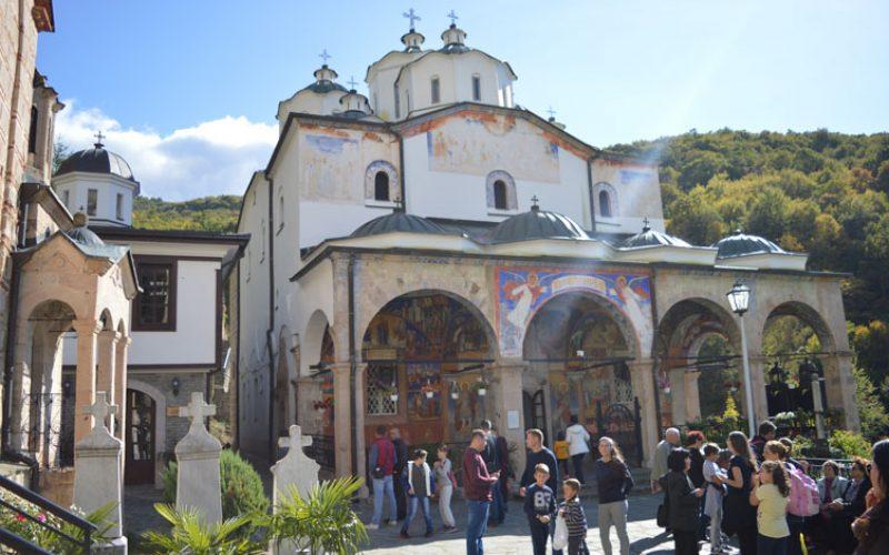 Поклоничко патување на верници од парохијата Свети Иван Крстител – Струмица