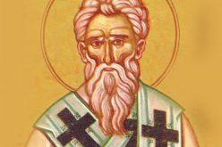 Свети Дионисиј Аеропагит