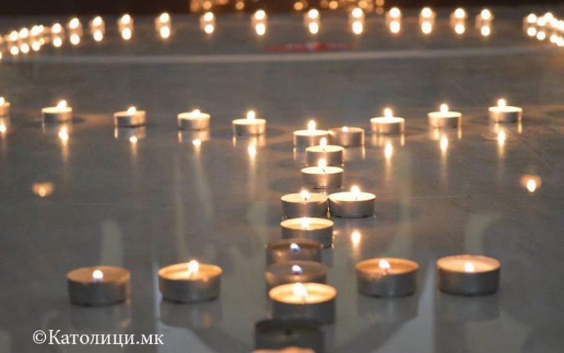 Молитва за мир во ДР Конго, Јужен Судан и целиот свет