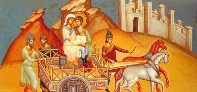 Свети Филип, ѓакон
