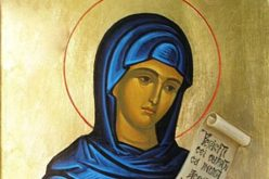 Света Параскева