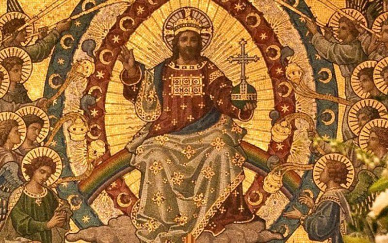 Христос Цар