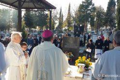 Прославен празникот на Сите Светци во Скопје