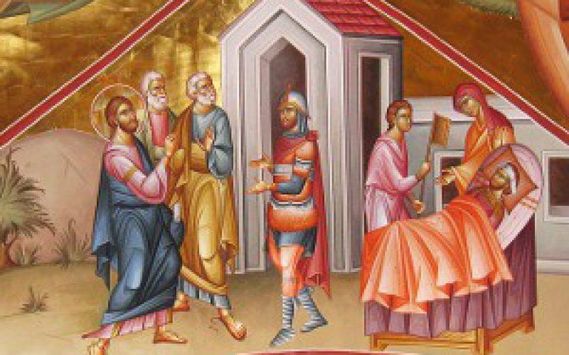 Слово Божјо за денес: Дом достоен за Господ