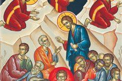 Слово Божјо за денес: Услишана молитва
