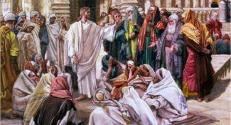 Слово Божјо за денес: Пазете се од квасот фарисејски