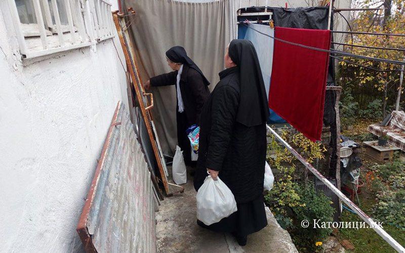 Македонски Каритас го одбележа Првиот светски ден на сиромашните
