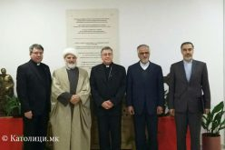 Бискупот Стојанов се сретна со д-р Тасхири, Директор на Центарот за меѓурелигиски дијалог и цивилизација на Исламската Република Иран