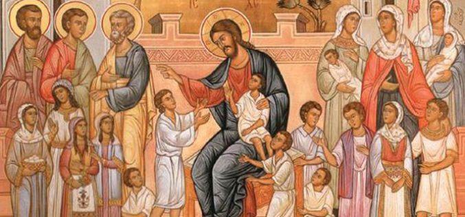 Слово Божјо за денес: О, роде неверен и развратен!