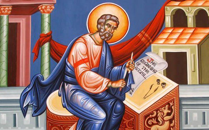 Свети евангелист и апостол Матеј