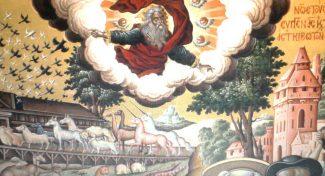 Слово Божјо за денес: Да го градиме коработ на спасението