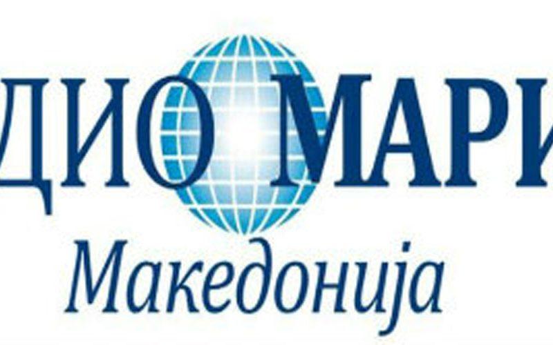 Радио Марија Македонија прослави три години постоење