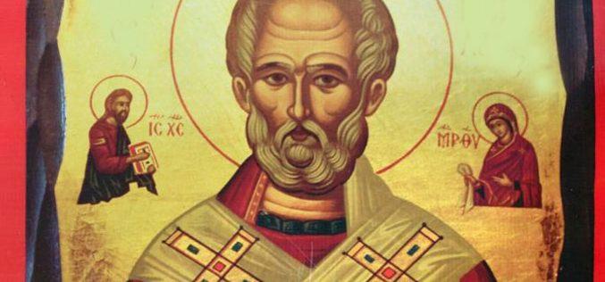 Свети Никола Чудотворец