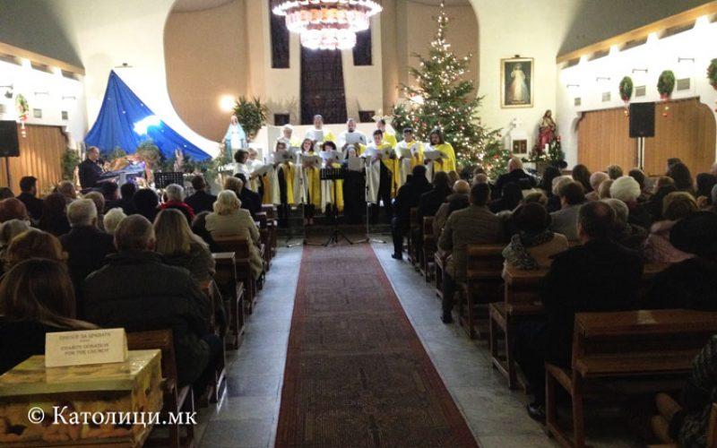 Божиќен концерт во Скопската катедрала
