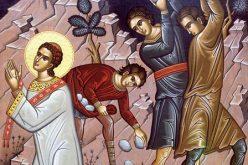 Свети Стефан Првомаченик