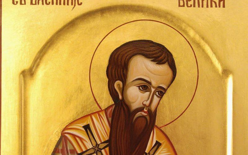 Свети Василиј Велики