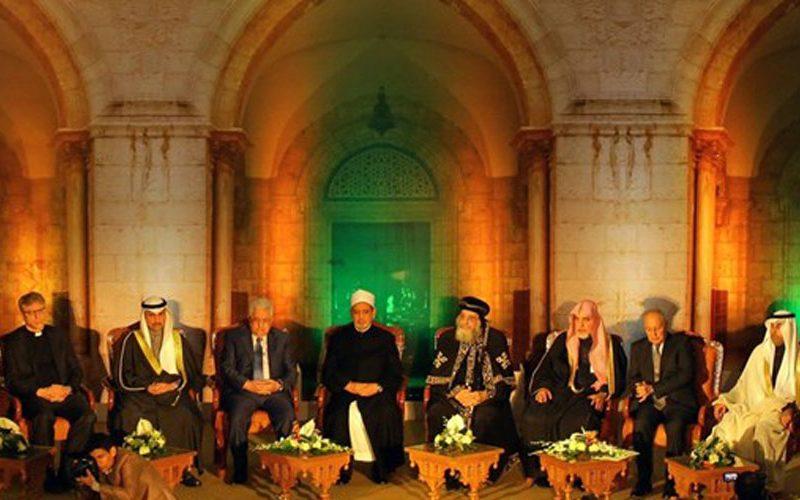 Писмо на Папата до големиот имам на унивезитетот Ал-Азхар