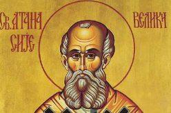 Свети Атанасиј Велики