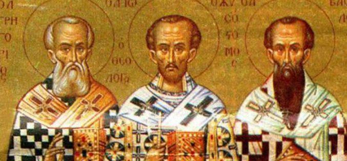 Свети Три Светители