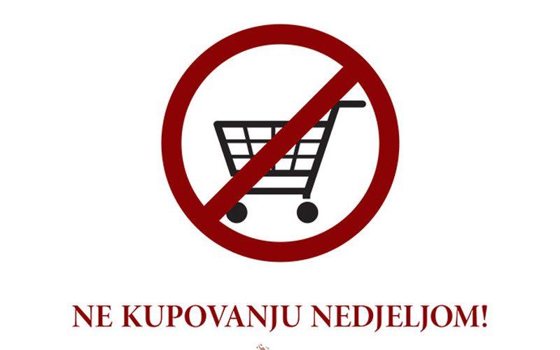 Не за купување во недела