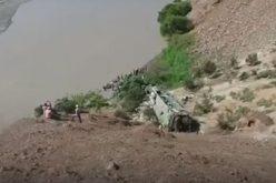 Телеграма со сочувство од Папата по повод сообраќајната несреќа во Перу