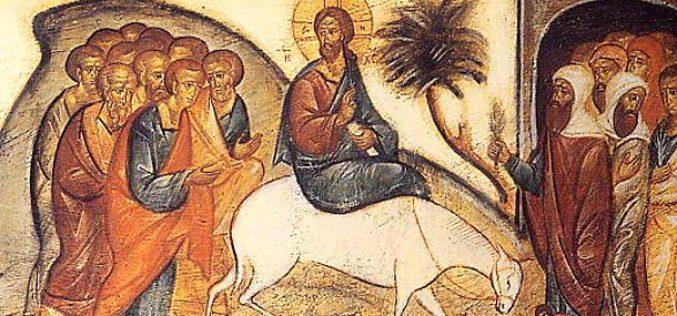 Цветници – Влегување на Спасителот во Ерусалим