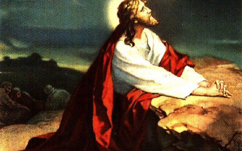 Велики Четврток: Бдејте и молете се да не паднете во искушение