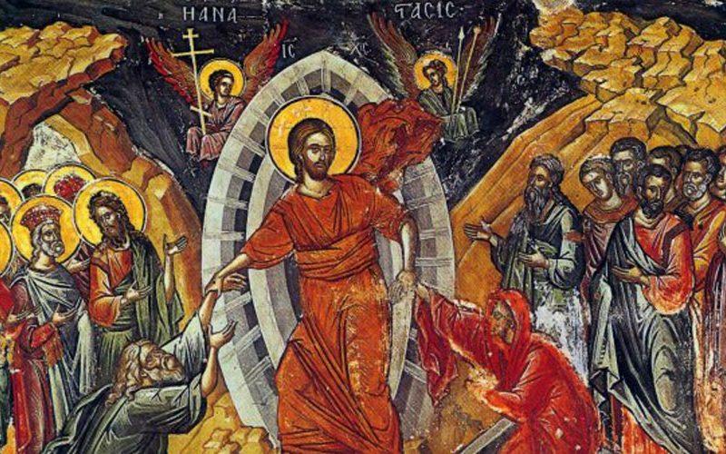 Велигден – Плодови од Воскресението