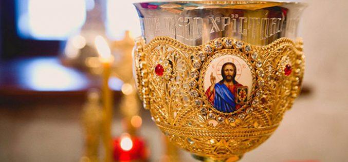 Колку долго е присутен Исус во Евхаристијата откако ќе се причестиме?