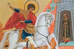 Свети великомаченик Георги
