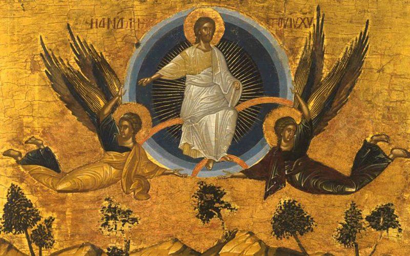 Вознесение Господово – Спасовден