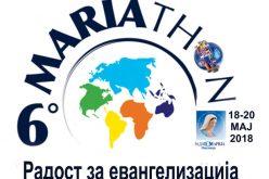 Маријатон 2018 – Радост за евангелизација
