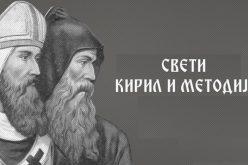 Свети Кирил и Методиј