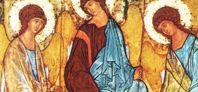 Пресвета Троица