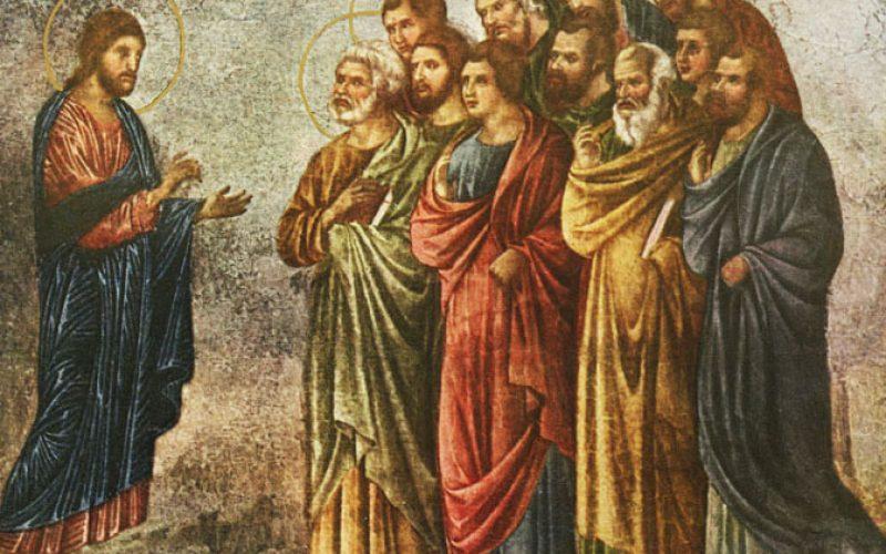 Духовден – трет ден