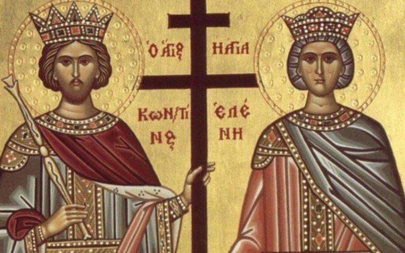 Свети Елена и Константин