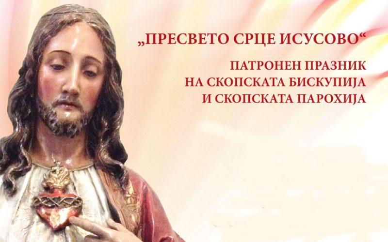 """Најава: Прослава на """"Пресвето Срце Исусово"""" во Скопје"""